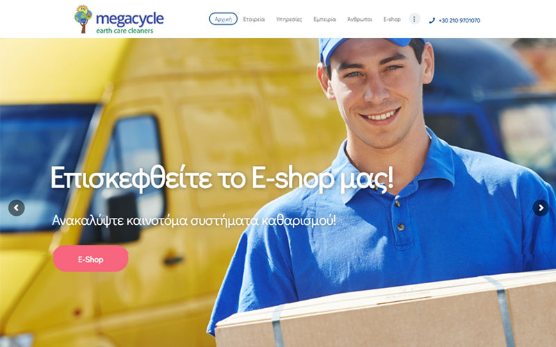 megacycle eshop