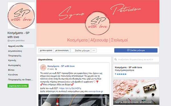 sp love facebook